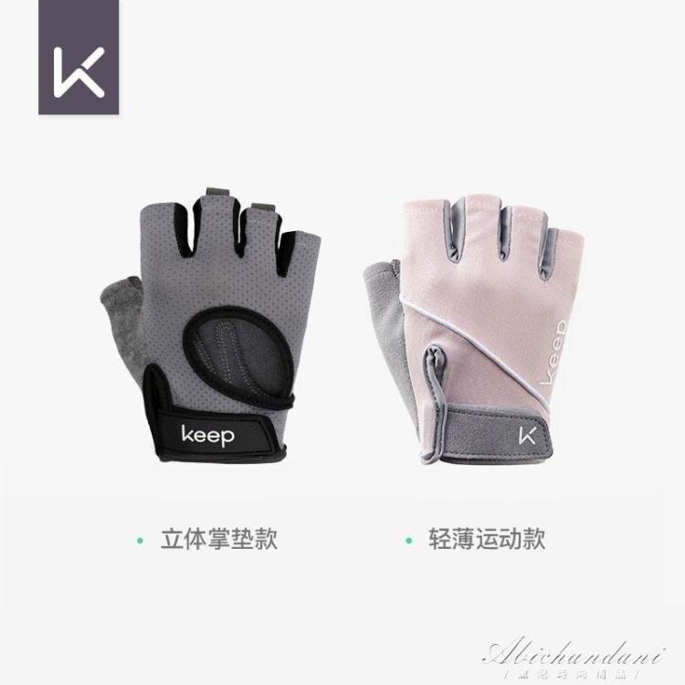 健身手套掌墊護手輕薄訓練半指單杠騎行運動防滑耐磨護具透氣yh