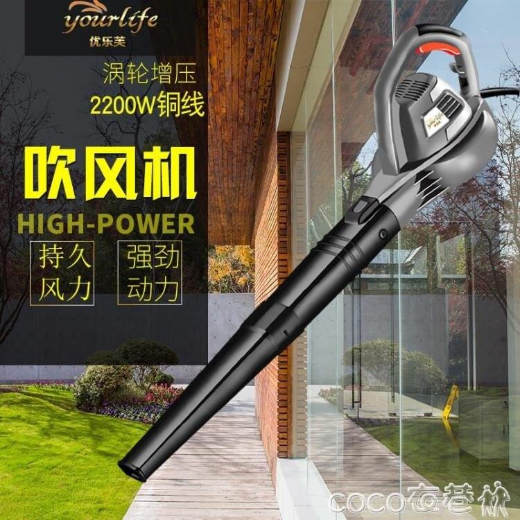 鼓風機 吹塵機吹風機家用電腦大功率除塵器小型鼓風機工業強力清灰220VLX--樂天優選~居家百貨