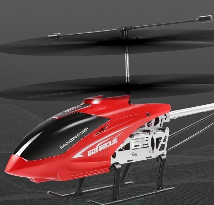 空拍機 遙控飛機兒童玩具生日禮物超大號耐摔直升機充電男孩小學生無人機 限時折扣