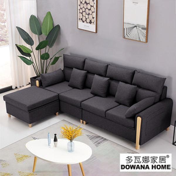【多瓦娜】可樂果置物L型布沙發(四人+腳椅)深灰