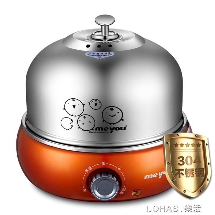 聖誕鉅惠▶全不銹鋼煮蛋器多功能蒸蛋器 大容量自動斷電蒸蛋機