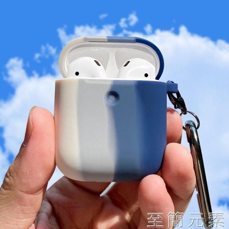 airpods保護套蘋果airpodspro無線藍芽耳機殼2代三代por液態硅膠不沾灰軟純色薄多彩