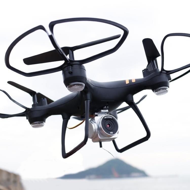 空拍機 無人機航拍遙控飛機充電耐摔定高四軸飛行器高清專業航模兒童玩具 限時折扣