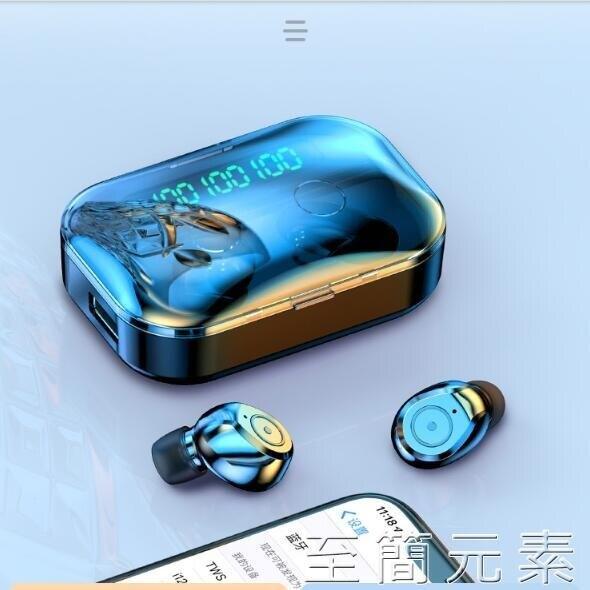 無線藍芽耳機雙耳5.0運動跑步開車超長待機一對迷你隱形微小型入耳式適用蘋果華 樂樂百貨