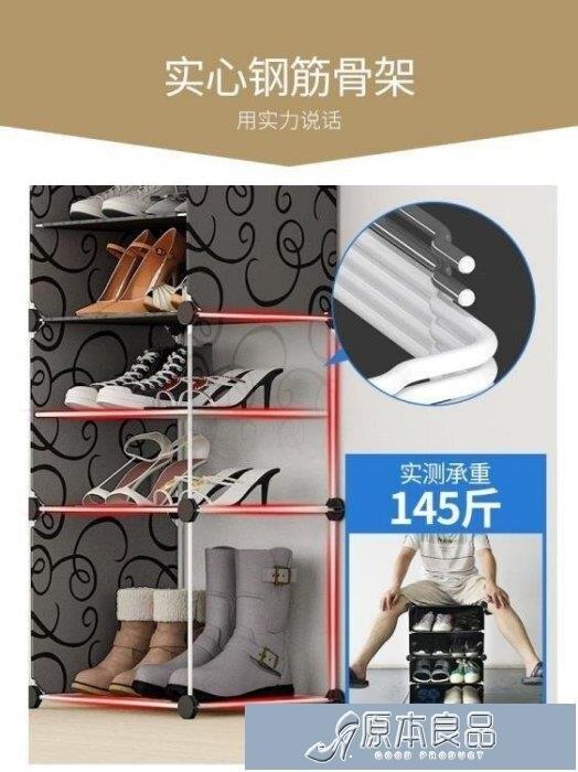 鞋櫃 鞋架子簡易經濟型家用室內好看放門口鞋柜防塵大學生宿舍收納神器yh