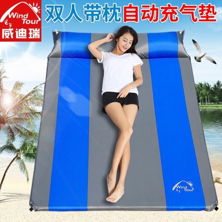 戶外便攜雙人防潮墊帶枕加厚加寬自動充氣墊帳篷墊旅行yh