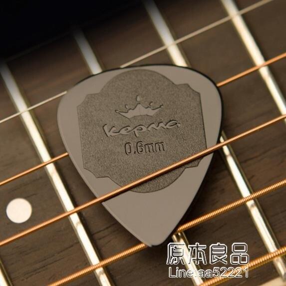 民謠吉他撥片防滑卡瑪木吉他指套指彈彈片磨砂pick匹克0.6mmyh