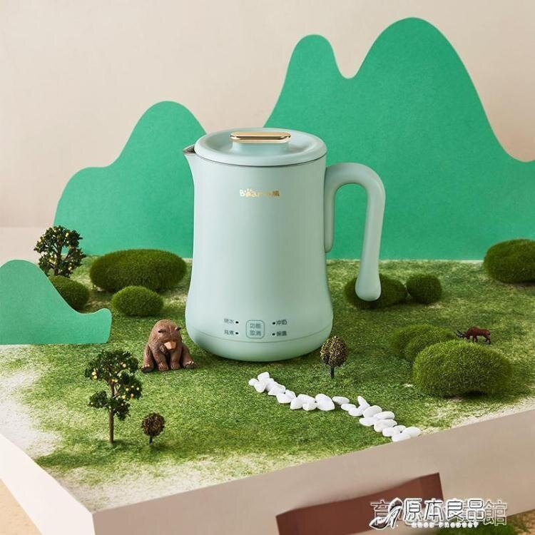 燒水壺 電熱燒水壺家用保溫一體自動迷你小型恒溫壺便攜式旅行熱水壺yh