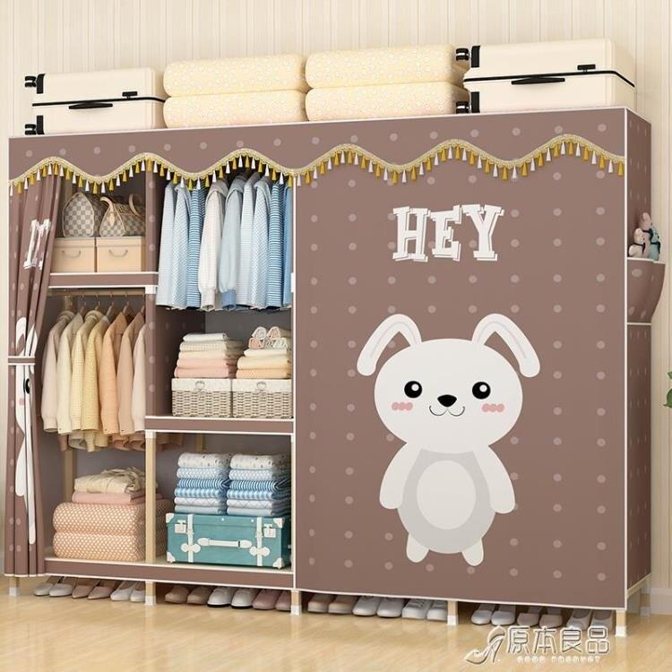 衣櫃簡易布衣櫃布藝實木組裝簡約兒童經濟型衣櫥雙人租房櫃子收納yh