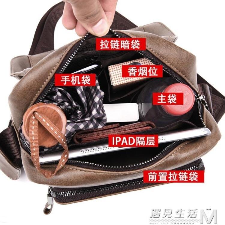 大容量男士單肩包A4包包側背包休閒斜背包商務iPad橫款郵差包男包 8號時光全館免運 8號時光