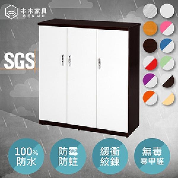 【本木】SGS 零甲醛 / 潮濕剋星  加寬款緩衝塑鋼三門置物鞋櫃紫白