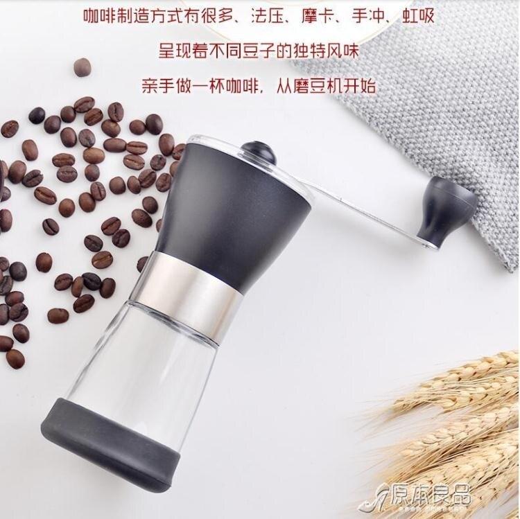 家用手搖咖啡磨豆機手動一體杯小型日本手沖研磨機迷你商用粉碎機yh