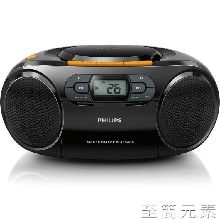CD機AZ329收錄機 磁帶機播放器插卡U盤SD卡插卡音響CD播放學生英語胎教歌曲FM收音