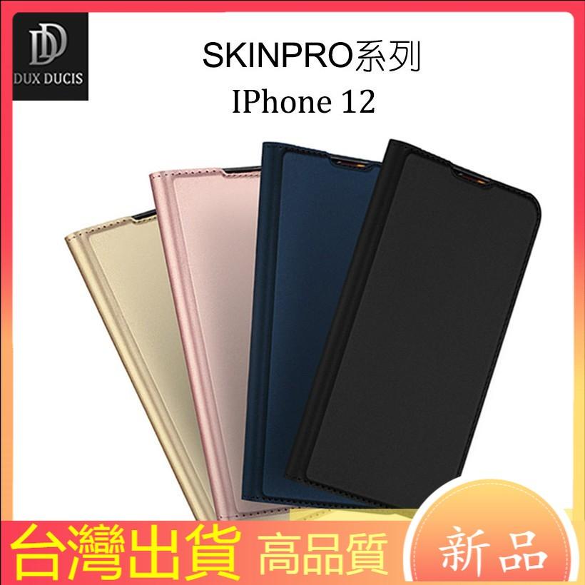 數碼聯盟 iPhone12 系列 Mini Plus Pro Max 簡約商務 融洽系列 純色側翻皮套 插卡 手機殼