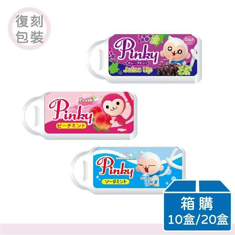 【Pinky】薄荷口含錠 ( 葡萄、水蜜桃、蘇打 ) 120入 / 10盒、240入 / 20盒