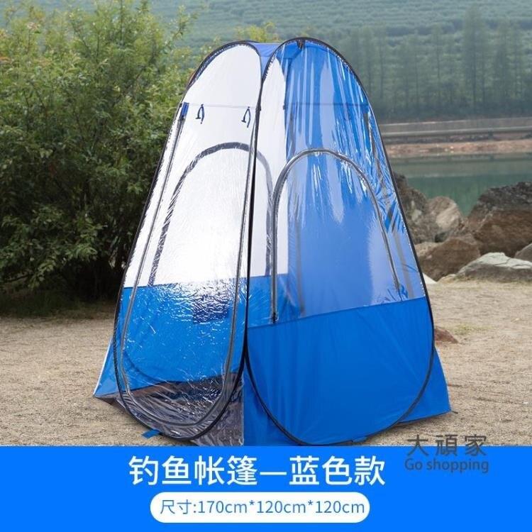 單人帳篷 折疊釣魚帳篷單人帳篷戶外野營加厚防雨露營野外帳篷裝備