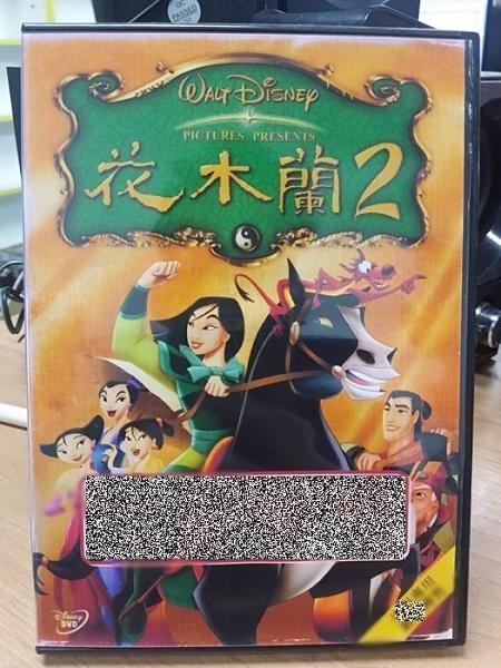 挖寶二手片-B03-176-正版DVD-動畫【花木蘭2】-迪士尼(直購價)海報是影印