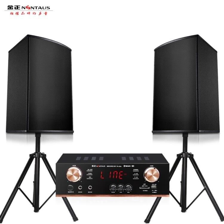 V8舞蹈室音響專用家庭KTV音響功放套裝全套卡拉OK音箱家用10寸yh