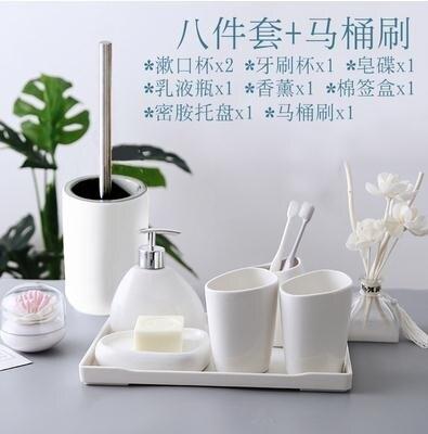 牙刷杯 漱口杯牙刷杯 陶瓷衛浴組日式洗漱五六件套裝簡約浴室用品牙刷口杯