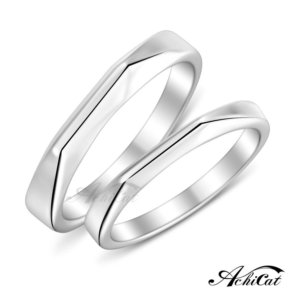achicat 情侶戒指 925純銀戒指尾戒 一世情緣 素面戒指 對戒 尾戒 單個價格 as7112