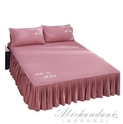 夏季純棉床裙式床罩單件全棉防塵保護套1.5米1.8床單床墊床笠防滑yh
