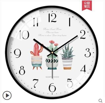 掛鐘 現代簡約客廳錶個性創意時鐘大氣北歐掛錶時尚石英鐘家用壁鐘