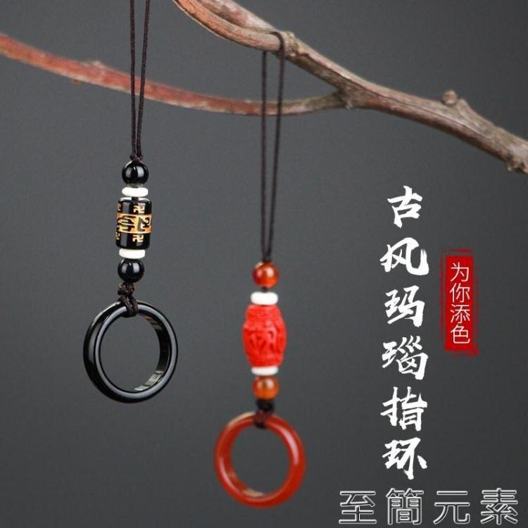 手機指環后殼指環掛繩蘋果掛扣便攜式男女通用瑪瑙華為扣環扣環圈 吊墜女款個性
