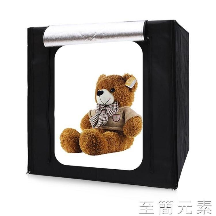 春影100cm小型攝影棚補光拍照燈箱套裝迷你產品柔光便攜器材