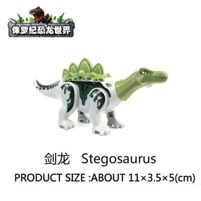 【積木班長】叢林劍龍 劍龍 綠色 恐龍 DINOSAUR 侏儸紀 動物 人偶/相容樂高 LEGO積木