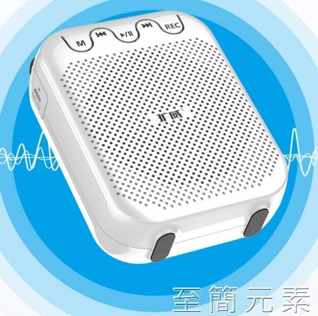 擴威擴音器教師用無線麥克風老師上課導游教學專用便攜式藍芽喇叭小型多功能耳