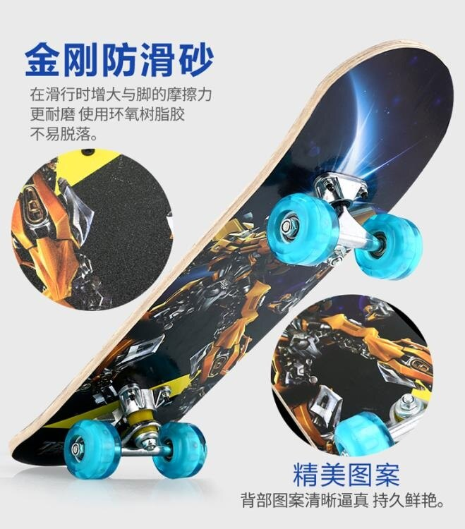 兒童滑板四輪滑板青少年初學者寶寶小孩兒童男女生雙翹yh
