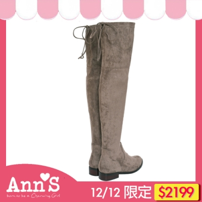 Ann'S貼腿版-獨創防滑膠條超窄版防水絨布過膝靴-可可