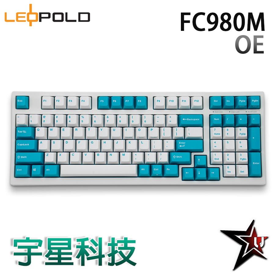 Leopold FC980M OE Summer 薄荷藍 PBT二色成型鍵帽98鍵 機械鍵盤