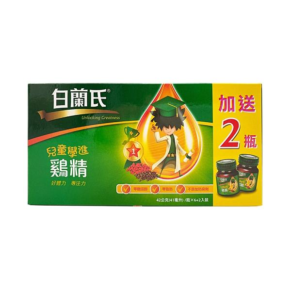 【2件95折】白蘭氏 兒童學進雞精42gx6+2瓶/盒【優.日常】