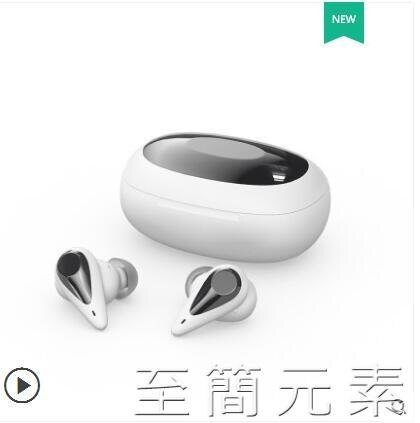 soug藍芽耳機真無線雙耳入耳式電競游戲男女生款可愛耳塞適用華為蘋果vivo索尼oppo