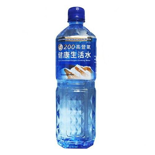 高登氧健康生活水850ML【愛買】