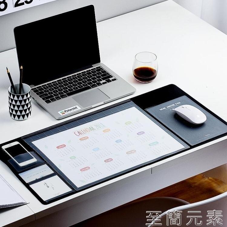 滑鼠墊抖音神器電腦辦公室學習防水寫字桌墊書桌墊創意家用滑鼠墊超大號