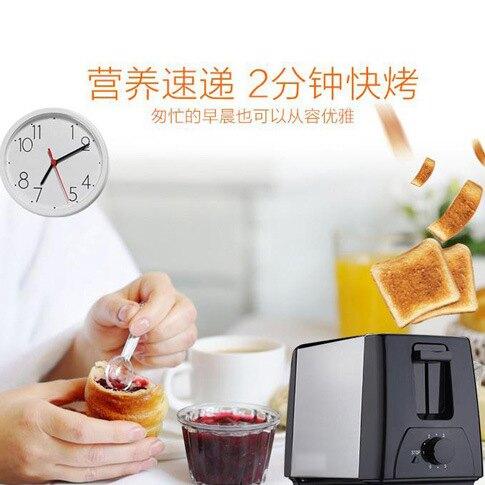 110V全自動烤面包機多士爐家用三明治機多功能早餐機 吐司機 烤箱