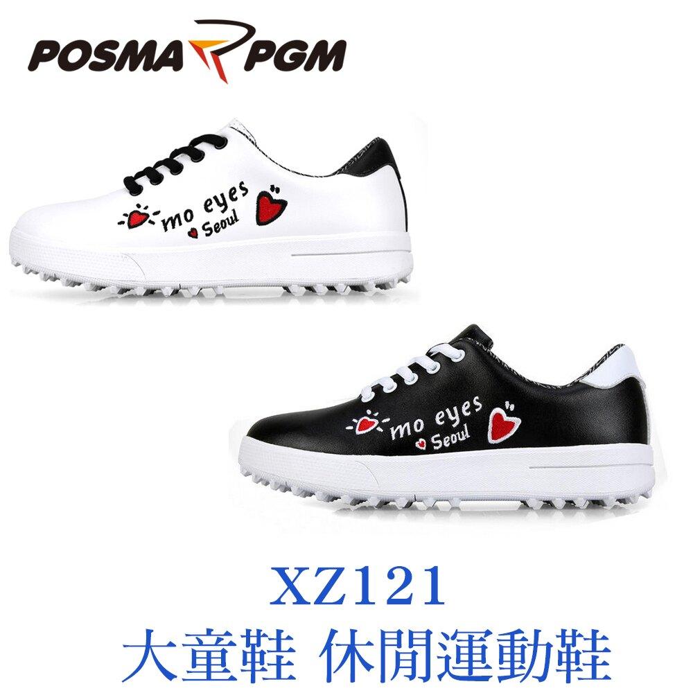 POSMA PGM 童鞋 大童鞋 休閒鞋 膠底 防滑 耐磨 黑 XZ121BLK