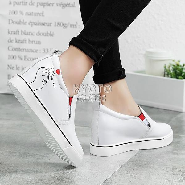 快速出貨真皮內增高女鞋休閒鞋小白鞋女學生單鞋韓版一腳蹬懶人鞋女