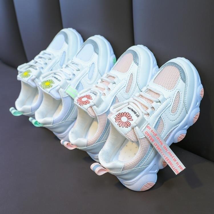 運動鞋 女童運動鞋2020新款春秋透氣女孩跑步鞋女童鞋透氣網鞋軟底兒童鞋 多色小屋