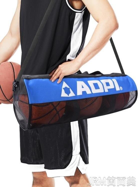 籃球包袋三個裝手拎球包單肩籃球袋足球包排球訓練包運動收納包 快速出貨YJT 8號時光