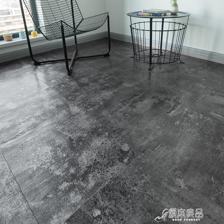 地板貼工業風自粘地板貼紙革加厚耐磨防水泥灰新美式pvc地板膠墊商用yh