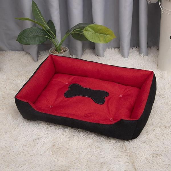 網紅狗窩泰迪窩貓窩寵物墊子小型中性狗窩加厚冬夏四季通用窩墊子 微愛家居