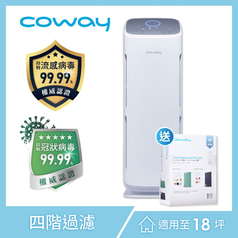 (組合購)Coway 綠淨力立式空氣清淨機AP-1216L+二年份濾網組