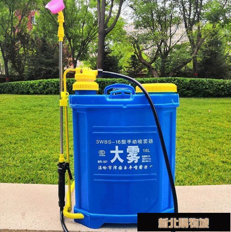 手動噴霧器手壓式高壓氣壓式噴霧器農用打藥噴霧機背負式噴灑機