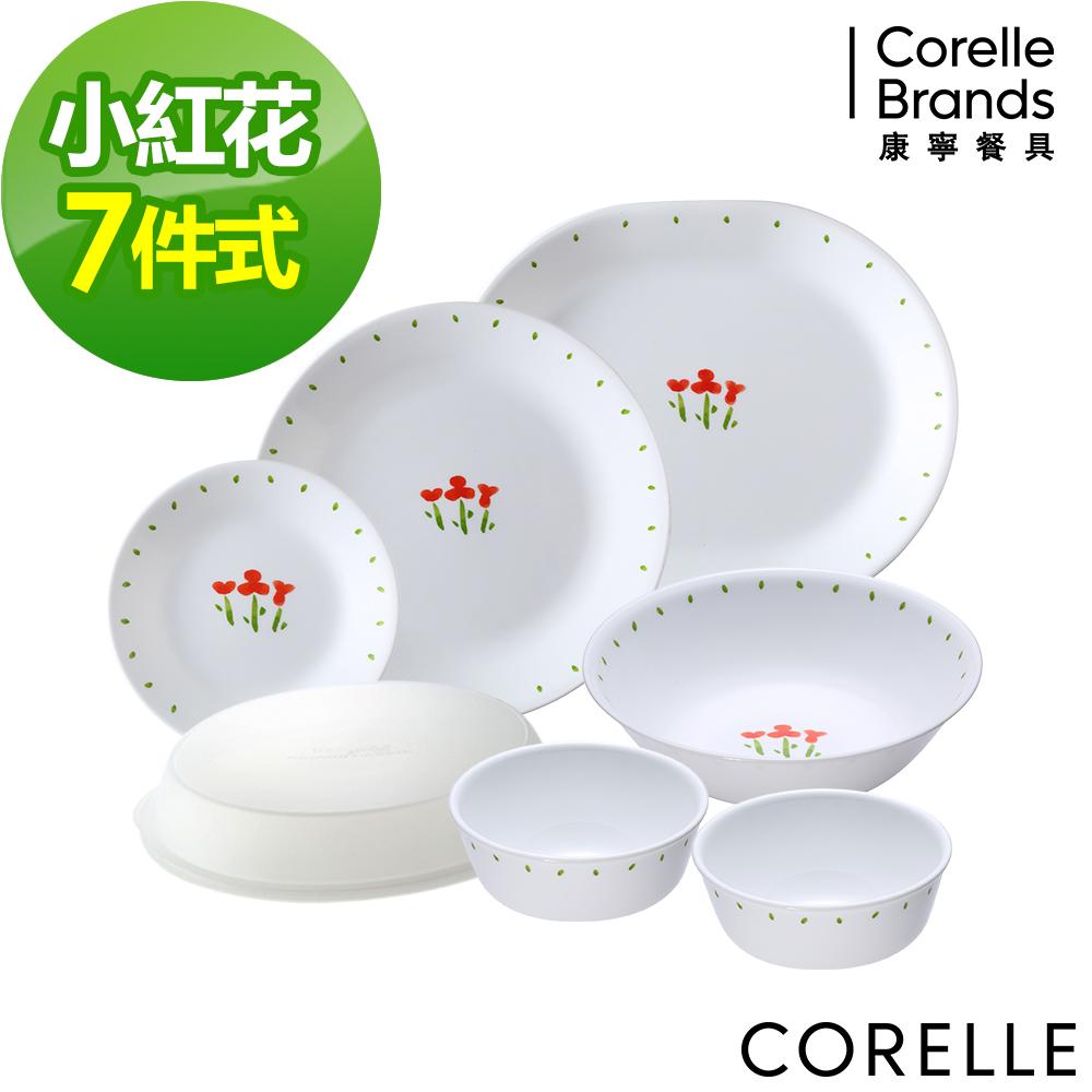 【美國康寧 CORELLE】小紅花7件式餐盤組(G01)