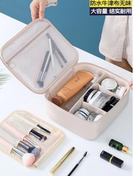 化妝包女新款超火便攜大容量旅行便攜手提洗漱化妝品收納包盒