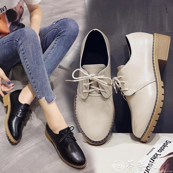 牛津鞋 2021春季新款復古英倫系帶圓頭小皮鞋中跟單鞋粗跟牛津鞋大碼女鞋 夢藝