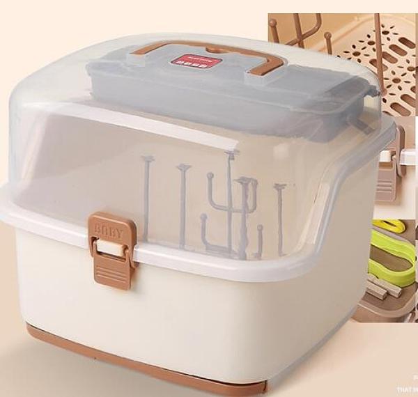 奶瓶收納架 可手提奶瓶架收納箱塑料奶粉盒兒童防塵干燥架TW【快速出貨八折鉅惠】